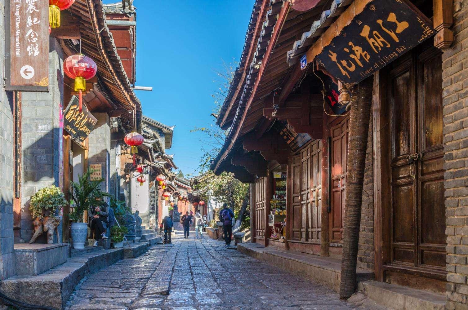 Лицзян, Юньнань, Китай