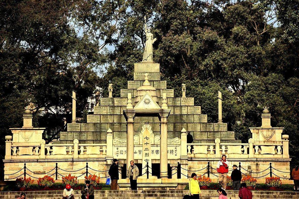 Парк Хуанхуаган, Гуанчжоу, Китай