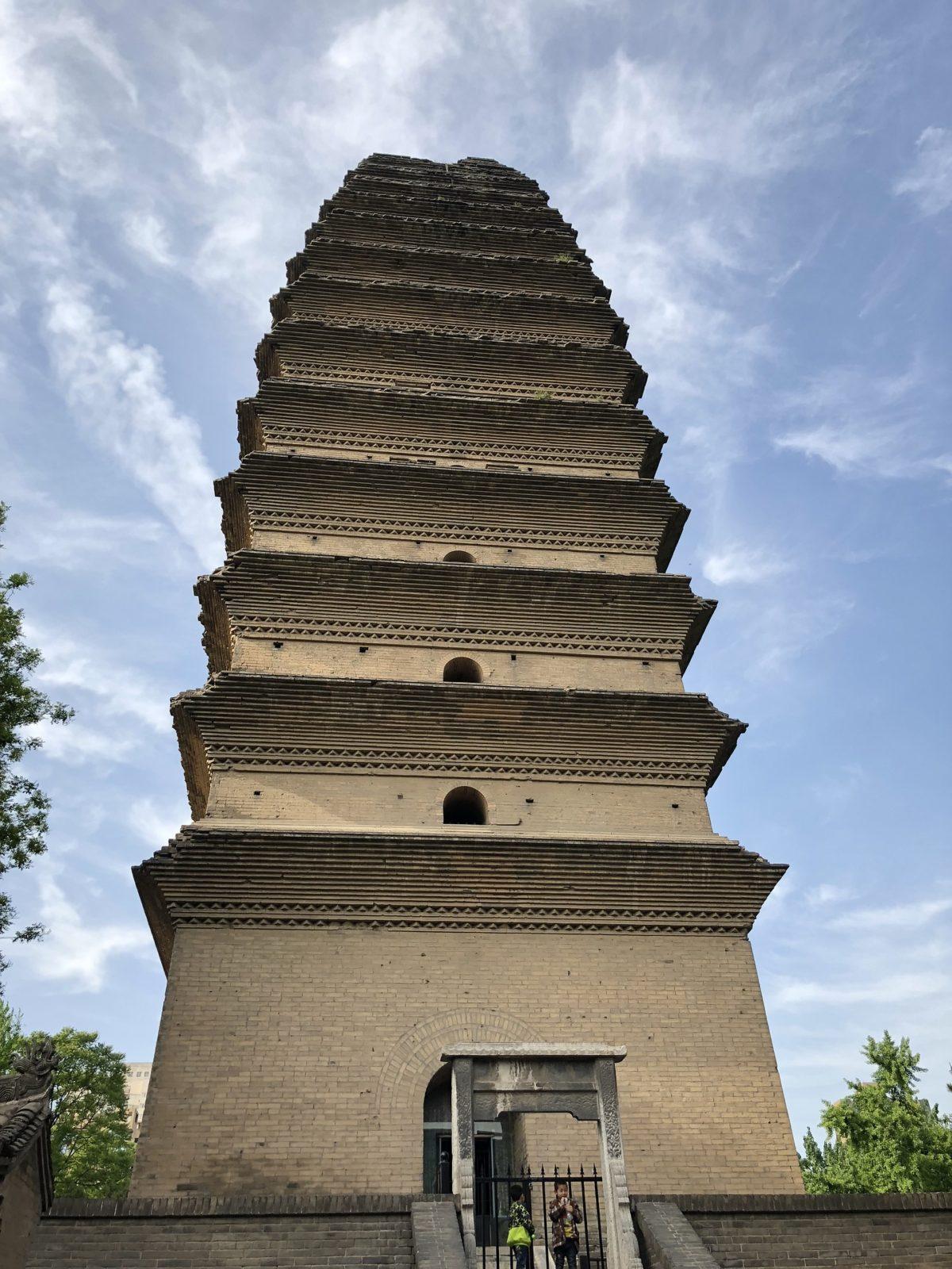 Малая пагода диких гусей, Сиань, Китай