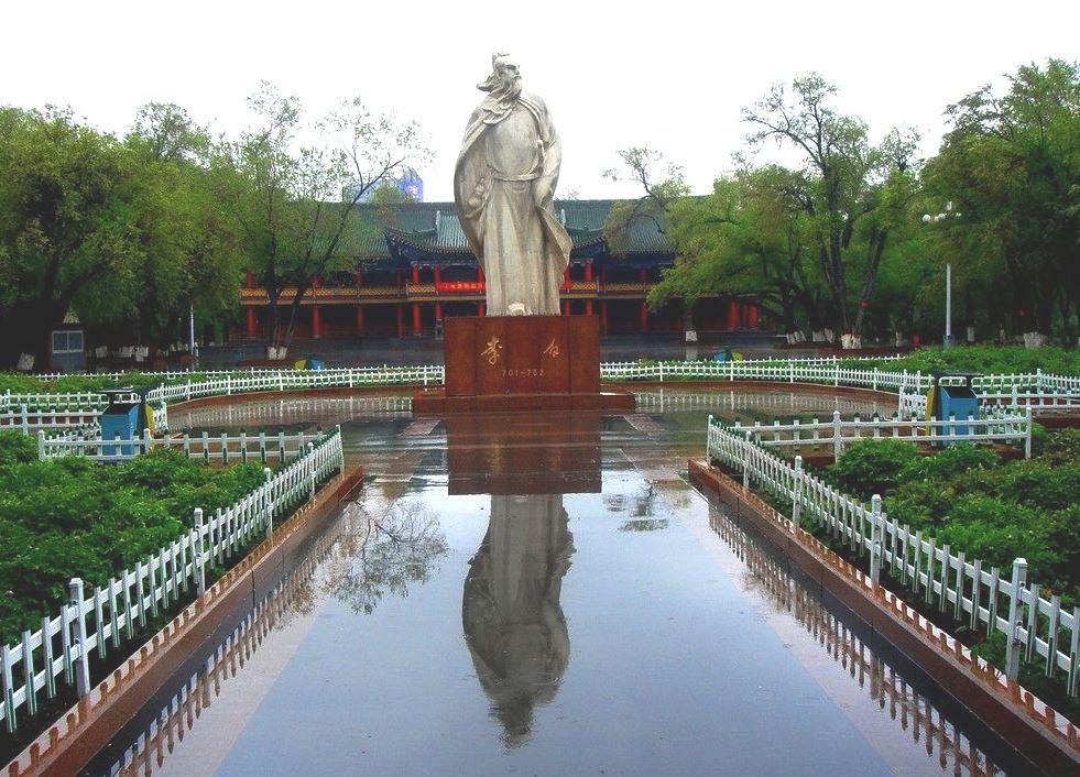 Народный парк, Урумчи, Китай