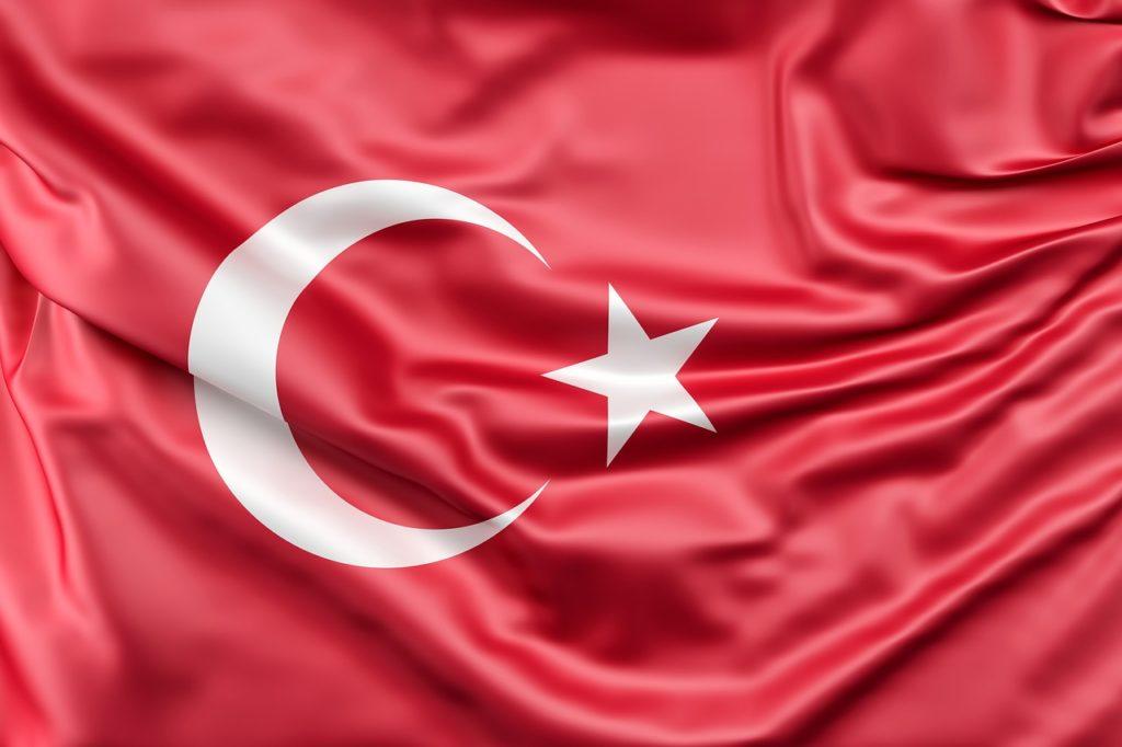 Турция для туриста
