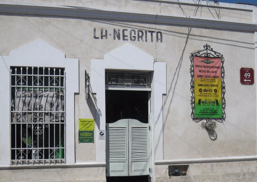 Пивной бар в Мексике