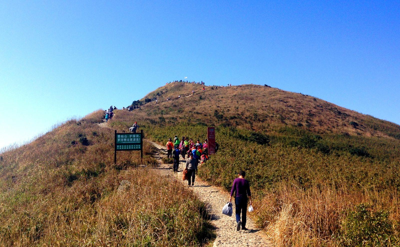 Гора Лофу, Гуанчжоу, Китай