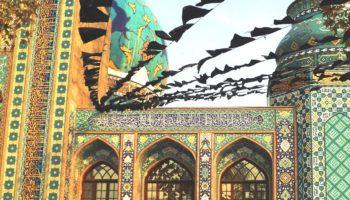 14 исторических мест, ради которых стоит совершить путешествие в Иран