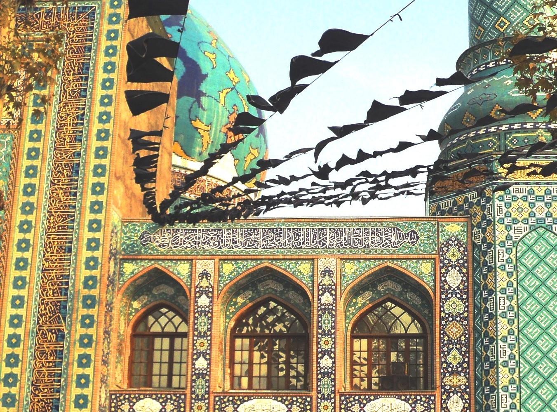 Мечети Ирана