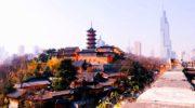 Нанкин, Наньцзин, Китай
