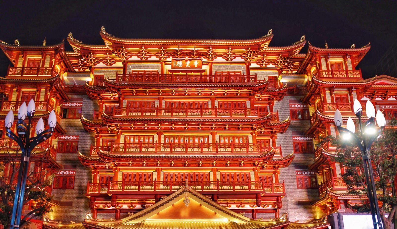 Храм Будды или Храм Дафо, гуанчжоу, Китай