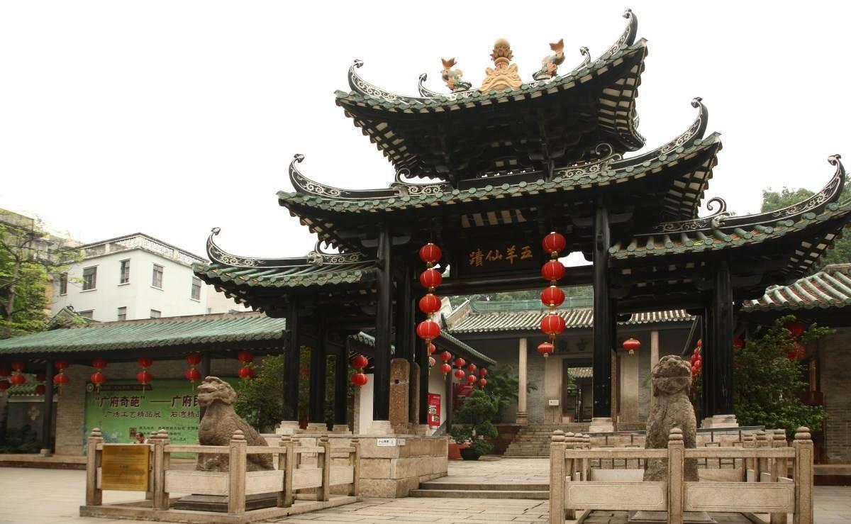 Храм Пяти духов Усеньгуань, Гуанчжоу, Китай