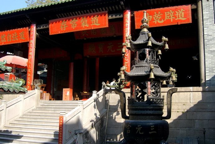 Храм Санюань, Гуанчжоу, Китай