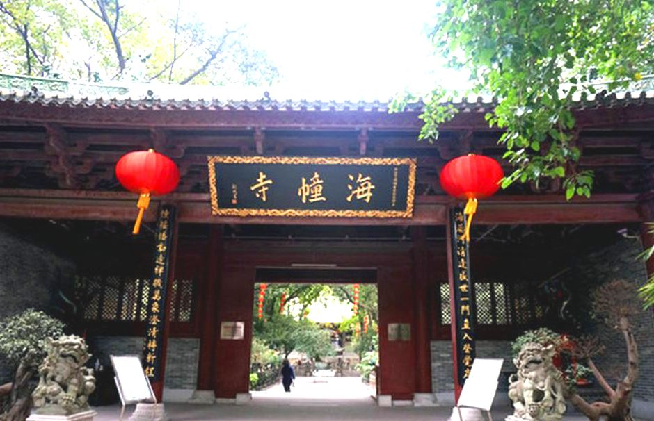 Монастырь Хойтун, Гуанчжоу, Китай