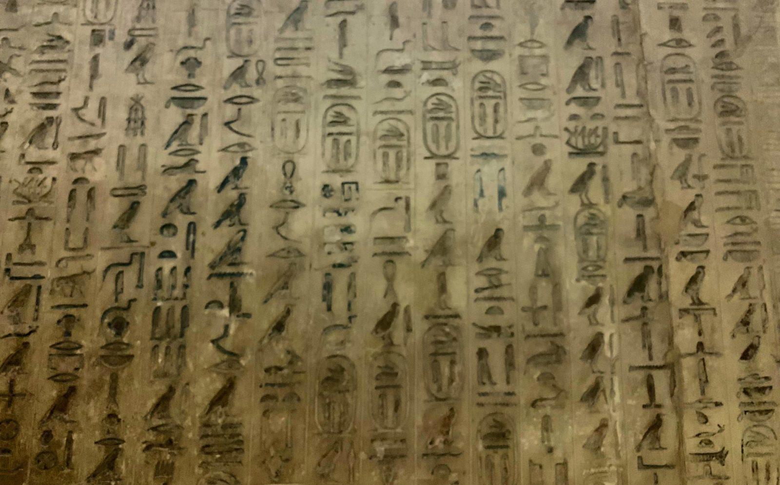 пирамида Униса внутри, Саккара, Египет