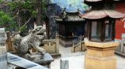 Дворец Цзиньдень, Куньмин, Китай