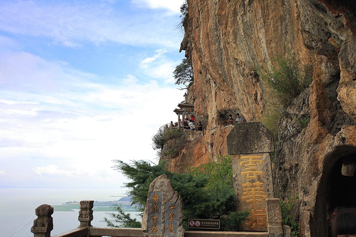 Западная гора в Куньмине, Китай