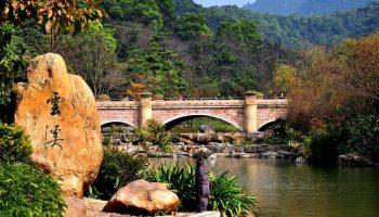 Парк Юньси, Гуачнжоу,